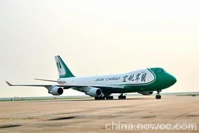Airlines - Jade Cargo, Air Macao, Asia Airlines, China Southern Airlines, Air China, China Eastern,